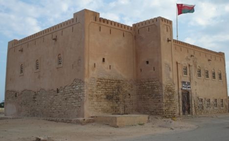 The Fort at Mirbat