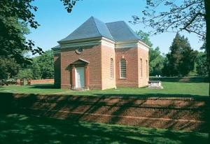 Christ Church exterior - http://www.christchurch1735.org/